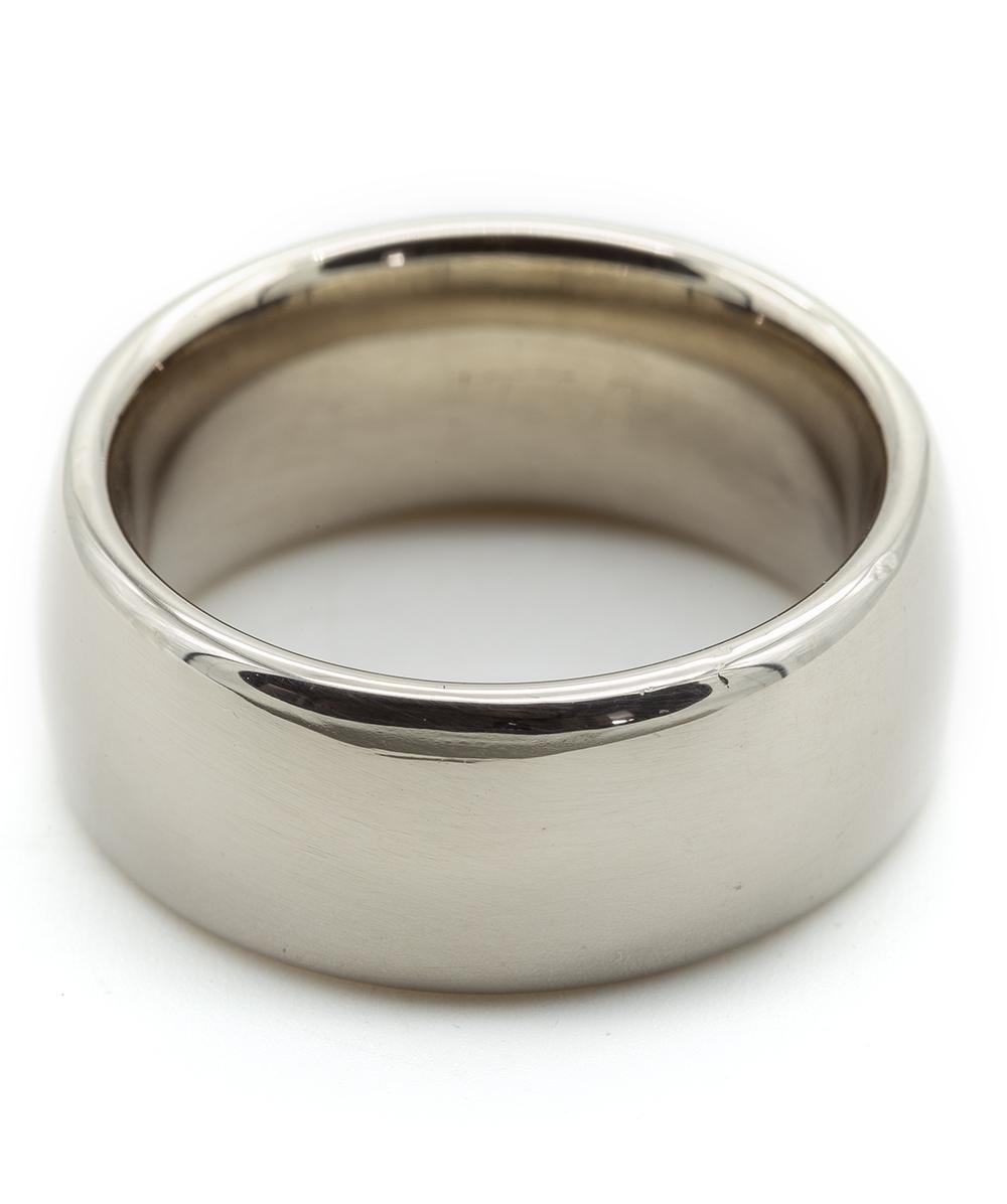 Ring 750er Weißgold