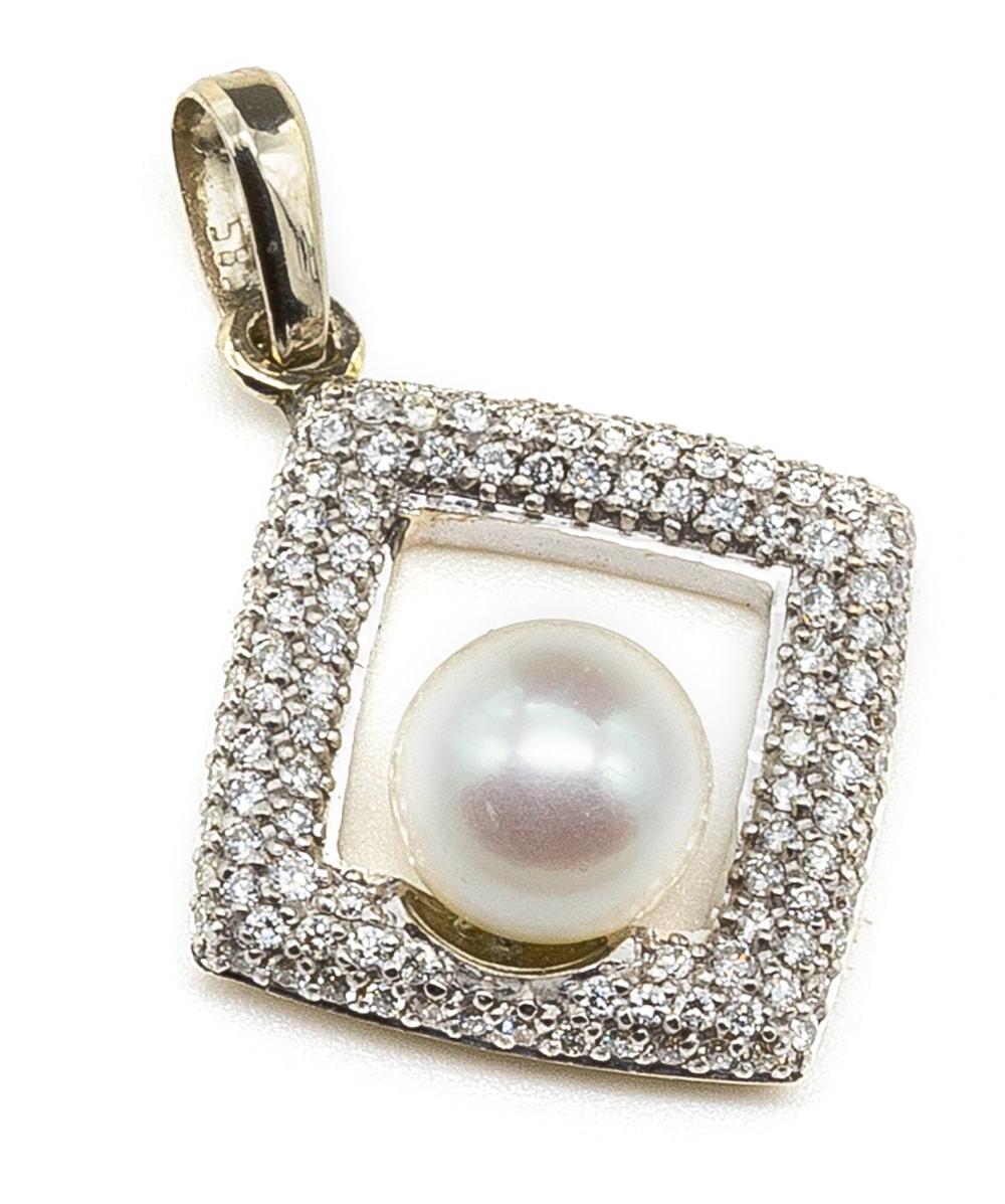Anhänger mit Perle und Brillanten 585er Weißgold